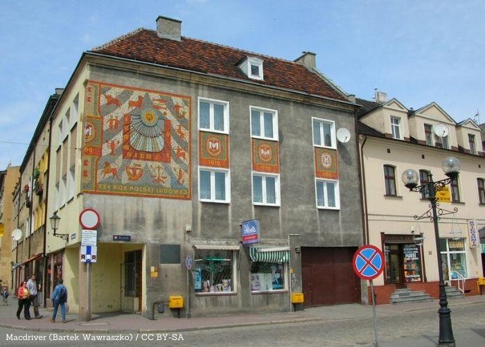 Powiat Inowrocław: Wielki sukces Słowików Konopy